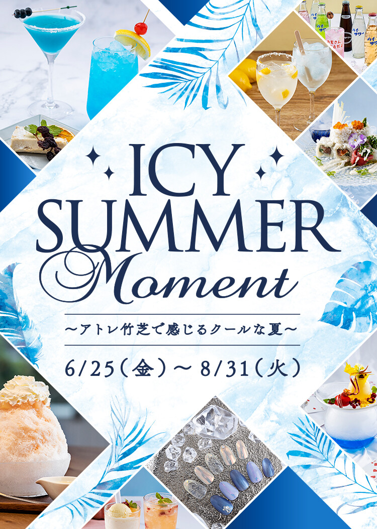 ICY SUMMER MOMENT